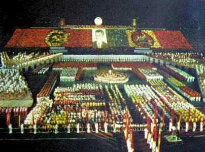 coreografie-stil-coreea-de-nord-ceausescu