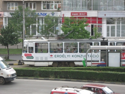 Reclama UDMR pe tramvai