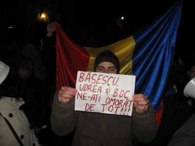9base-udrea-boc