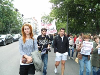 mars-de-protest-rosia-montana-oradea-15-septembrie-47