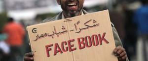 baby egiptean botezat Facebook