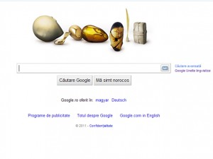google-brancusi