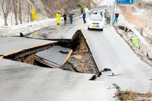 cutremur-tsunami in Japonia