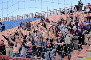 suporteri FC Bihor