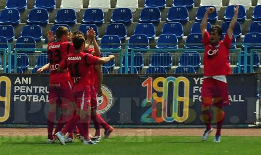 bucurie dupa gol fc bihor sursa: sport365.ro