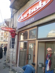 bakery bucharest
