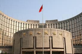 Banca centrala a Chinei - Banca Poporului Chinez
