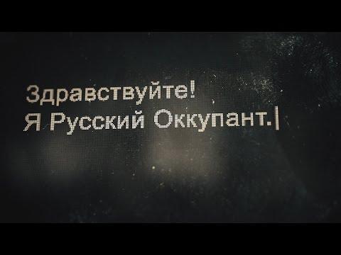 """Vicepremierul rus Rogozin recunoaşte: El este """"ocupantul rus""""!"""