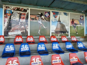 FC Bihor reprezinta Oradea si Bihorul - in aceasta ordine