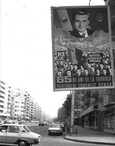 reclama-stradala-ceausescu