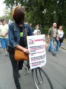 mars-de-protest-rosia-montana-oradea-15-septembrie-52